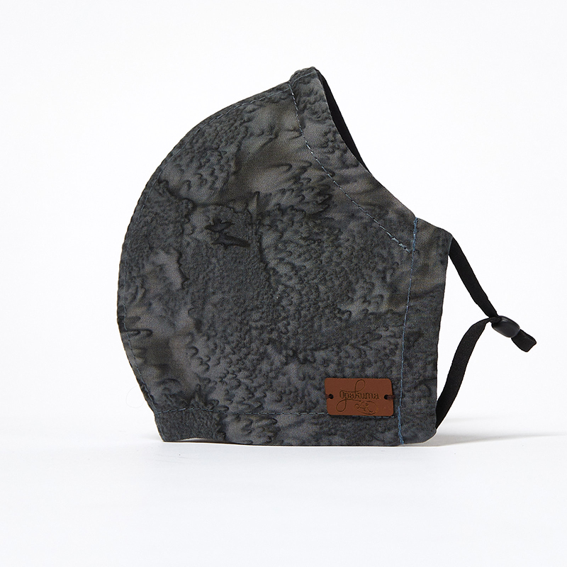 Fitted-Face-Mask-Grey