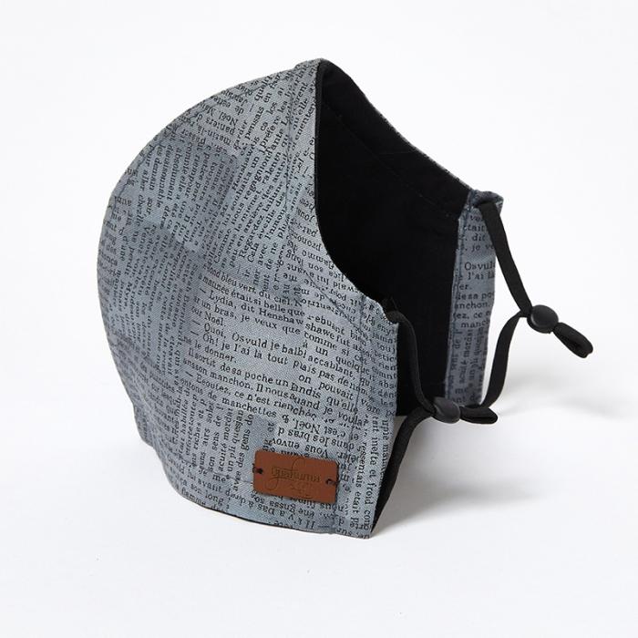 Fitted-Face-Mask-Newsprint-Grey-Inside